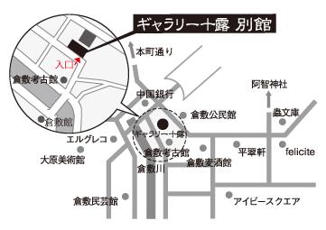 ギャラリー十露別館への地図